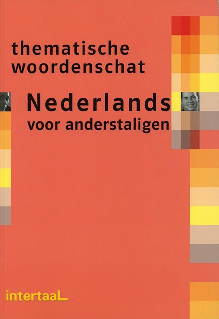 словарь голландского